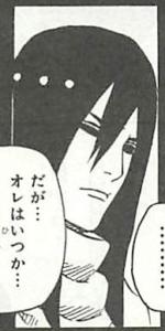 【NARUTO】三代目水影がやぐらってどういうこと?人物像や経歴を徹底解説!