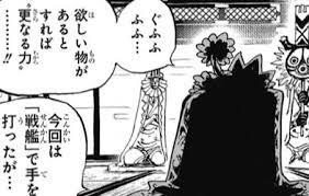 【ワンピース】ワンピース物語に最も天才と呼ばれる科学者!Dr.ベガパンク!