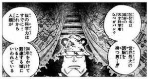 【ワンピース】ベガパンクは悪魔の実を作った?味方なの?初登場やシルエットは?