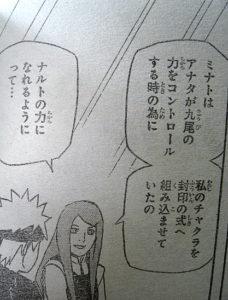 【NARUTO】うずまきクシナがかわいい!再会に感動?声優や能力を紹介!