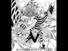 【ワンピース】モーガンはルフィと戦った最初の海兵!知られざるクロとの因縁も紹介