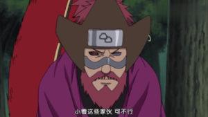 【NARUTO】老紫ってうずまき一族? 経歴や強さについて徹底的に解説!