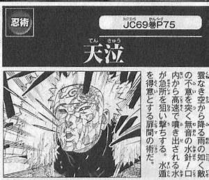 【NARUTO】千手扉間はうちは一族嫌い?功績や能力、うちは一族との関係まで解説!