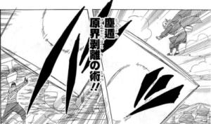 【NARUTO】二代目土影「無(ムウ)」はチートの忍?能力や来歴、使用する術まで解説!