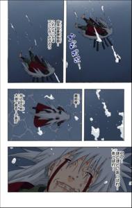 【NARUTO】自来也は死に際もかっこいい!綱手との関係は?声優や術についても紹介!