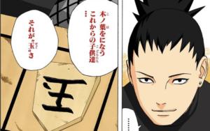 【NARUTO】猿飛アスマって弱いの!?実力や家族についても詳しく解説!!
