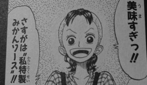 【ワンピース】ベルメールの個性ある髪型と壮絶な最期!ナミの強さの源泉?