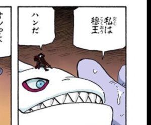 【NARUTO】人柱力ハンってどんな人物!?年齢や声優など人物像についてもご紹介!!