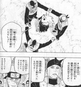 【NARUTO】不知火ゲンマがかっこいいけど弱い?誕生日や声優を紹介!