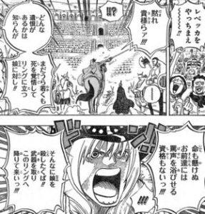 【ワンピース】キャベンディッシュがイケメン!慎重や懸賞金、声優を紹介!