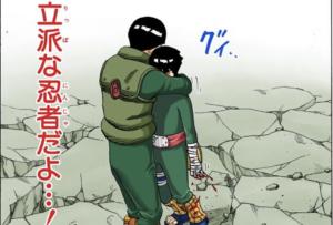 【NARUTO】ロック・リーは酔拳の使い手!?使用する技やその後についても紹介!!