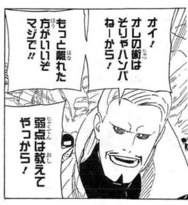 【NARUTO】2代目水影、鬼灯幻月の使用する術とは!?
