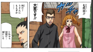 【NARUTO】木の葉丸軍団ウドンの本名は!?木ノ葉丸との関係や性格を紹介!!