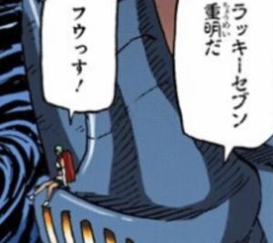 【NARUTO】七尾人柱力フウが穢土転生で復活!?その強さや人物像を紹介!!