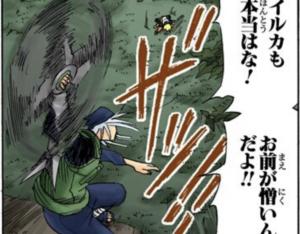 【NARUTO】ミズキ再登場!?イルカ先生との関係性やその後に迫る!!