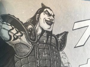 騎 笑い 王 方 将軍