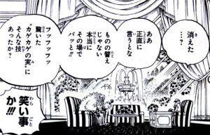 【ワンピース】アブサロムは死亡してる?生存してる?能力や声優を紹介!