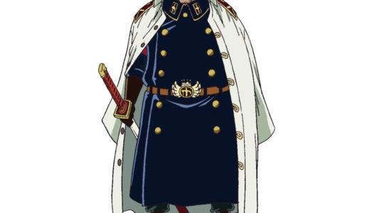 【ワンピース】黒ひげ海賊団、二番船船長「雨のシリュウ」!