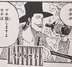 【ワンピース】ラフィットの悪魔の実の能力や懸賞金は?声優も紹介!