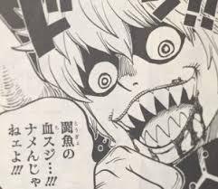 【ワンピース】デリンジャーがかわいいけど男?強さや技、声優を紹介!