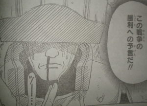 【NARUTO】山中いのいちの来歴に迫る!強さや強さについても解説!