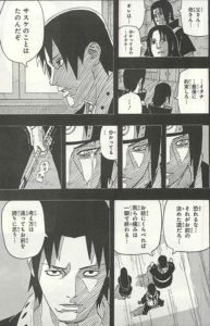 【NARUTO】うちはミコトってどんな人だった?来歴や人間関係について解説!