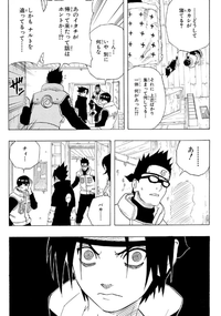 【NARUTO】山城アオバってどんな人?来歴や性格、使用する技等を紹介