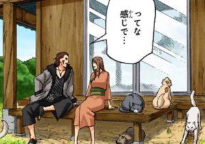 【NARUTO】タマキって一体どんな人?来歴や意外な人間関係も解説!