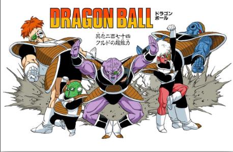 【ドラゴンボール】ギニュー特戦隊の熱いポーズとそれぞれの魅力とは!?