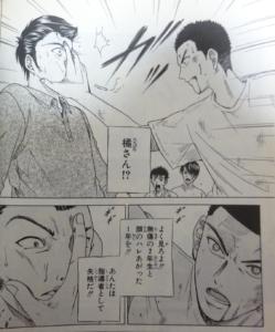 【テニスの王子様】橘桔平の過去に迫る!来歴や能力について解説!