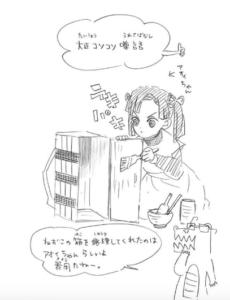 【鬼滅の刃】優秀なサポーター・神崎アオイとはどんな人物?特徴や登場回は?