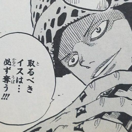 【ワンピース】トラファルガー・ローがイケメン!過去や能力、声優も紹介!