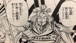 【ワンピース】プリンプリン准将の強さは?性格や登場シーンを解説!