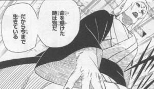 【NARUTO】綱手の死の首飾りとは?大蛇丸との関係は?声優や術、技を紹介!