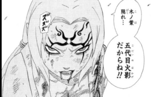 【NARUTO】綱手の死の首飾りとは!?大蛇丸との関係性や能力も徹底解説!!