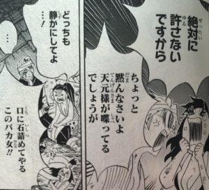 【鬼滅の刃】宇髄の嫁まきをは実は強い?須磨・雛鶴と合わせて解説!