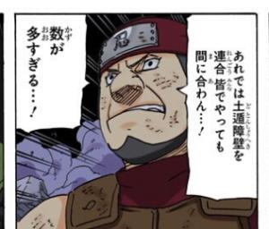 【NARUTO】黄ツチは死亡している!?死亡説や家族について徹底解説!!