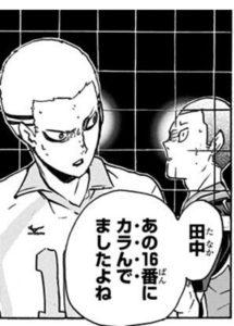 【ハイキュー!】京谷賢太郎がかわいい?名言や声優を紹介!