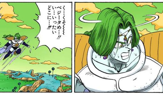 【ドラゴンボール】ザーボンがイケメン!戦闘力は?声優や名言も紹介