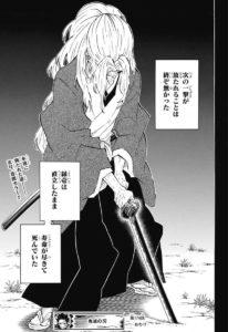 【鬼滅の刃】継国縁壱(つぎくによりいち)は最強なの?黒死牟との関係も紹介!