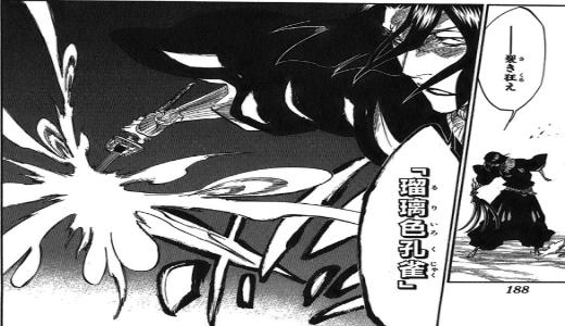 【BLEACH】綾瀬川弓親は強い?斬魄刀や声優、名言も紹介!