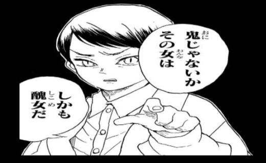 【鬼滅の刃】愈史郎(ゆしろう)はどんな鬼?名言や年齢、声優を紹介!珠世との関係は?
