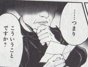 【約束のネバーランド】グランマの正体は?サラとの関係や声優を解説!
