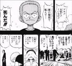 【ワンピース】くいなは生きている?!ゾロとの関係性や性格、声優もご紹介!