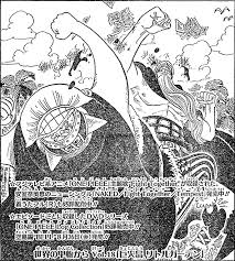 【ワンピース】エルバフの戦士ドリーの懸賞金はいくら?技や性格、声優も紹介!