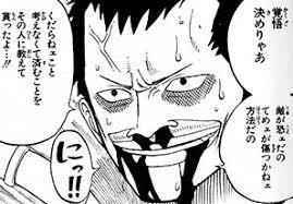 【ワンピース】ギンは強い!?再登場はあるのか?名言や声優、性格をご紹介!