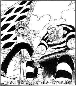 【ワンピース】ヘルメッポは父をも超えた海軍将校!父親との関係や声優を紹介