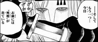 【ワンピース】バジルホーキンスの強さやカイドウとの関係は?声優や悪魔の実を紹介!