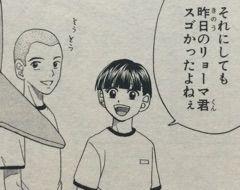 【テニスの王子様】加藤勝郎の性格は?テニスの実力等について解説!
