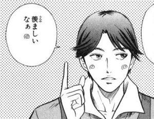 【テニスの王子様】喜多一馬の来歴は?来歴やテニスの実力について解説!